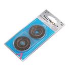 Set rotačních čepelí rovných průměr 45mm 2ks/karta