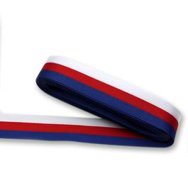Stuha trikolora 100%PES š.20mm 10m/bal.