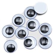 Aplikace očička nalepovací průměr 12mm 20ks/bal